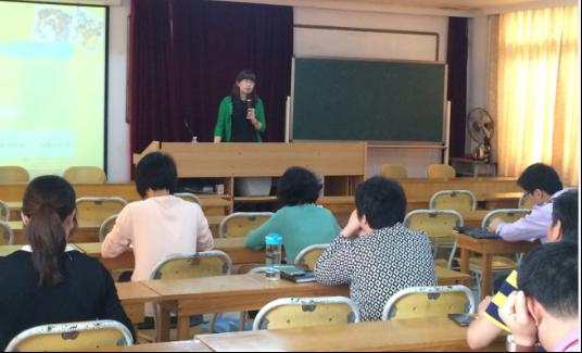 增城区仙村镇教师队伍建设之校长领导力培训讲座